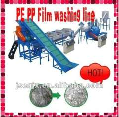 500kg\h Waste plastic recycling\washing machine for PP\PE PRICE