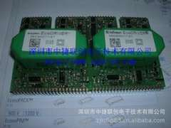 Supply 2ED300C17-ST IGBT driver board Infineon