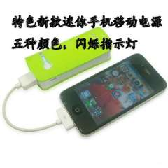 Phone mobile power wholesale sufficient amount, 12,000 mA mobile power prices, screen printing