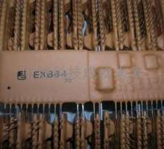 Supply EXB841 IGBT module FUJI