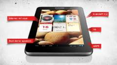 Lenovo A2107A-H | 7 inch Tablet Mobile Phone, 3G, 2 Sim standby, GPS, FM | Support Phone Call
