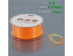 Tatsusei ISO Sensor 4.5# 0.35mm 150m High Tensile Braided Fishing Line