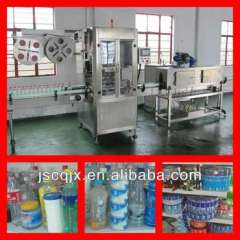 Automatic Shrink Sleeve Applicator for bottle label