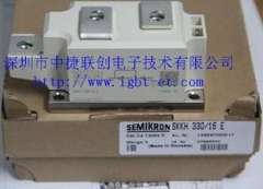 Supply SKKH330 / 16E | Thyristor SEMIKRON