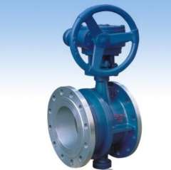 3ECC Hard Seal Butterfly Valve