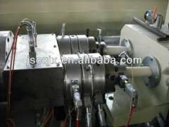 Two Pipe From One Extruder)16-50mm PVC Twin Pipe Extruder