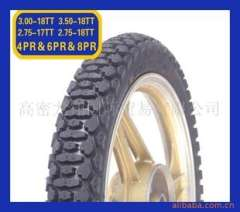 Motorcycle tires and tubes | various models | cheap