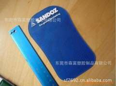 Guangdong manufacturers supply fine anti-slip mat | can be kind to build