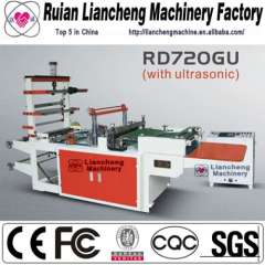 2014 high speed poly bag making machine