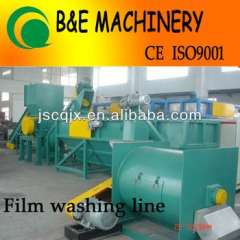 PP PE FILM RECYCLING LINE