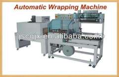 Full Automatic Bottle Shrink Wrapping Machine