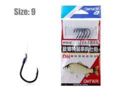 Owner 9 Ise Fish Hook for Fresh Water Fishing (Black)