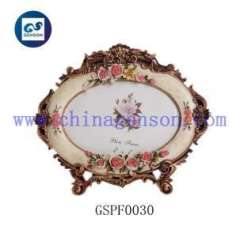 oval plate shape photo frame