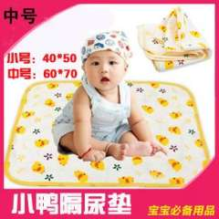 No. | Cartoon yellow duck pattern | baby changing mat waterproof | breathable baby diapers compartment | 100% cotton