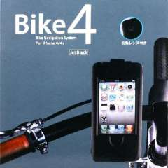 Cycling | Waterproof Phone Case | Outdoor Phone Case | protective sleeve iphone4 / 4S black