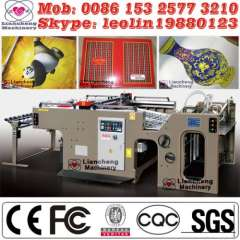 Automatic machine to print phone housing for paper production linear touch high precision imported parts inverter control PLC