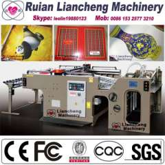 Automatic machine to print shirts for paper production linear touch high precision imported parts inverter control PLC
