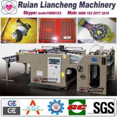 Automatic aluminum cans print machine for paper production linear touch high precision imported parts inverter control PLC