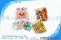 Supply Shenzhen bags, vacuum bags factory in Shenzhen peanut bags, vacuum bags of peanuts