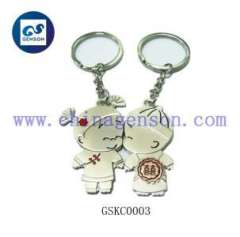 lovely baby keychain
