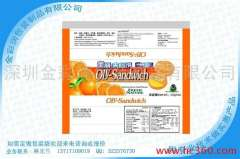 Supply of food packaging composite bags of biscuits