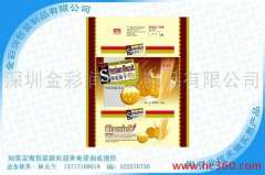 Supply of food packaging bags of biscuits biscuit biscuit multilayer composite bags of food packaging bags