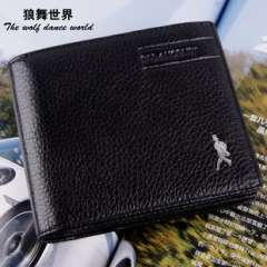 Gift | Wolf Dance World men wallet short paragraph | head skin cow wholesale | manufacturers Korean version of thickened new business