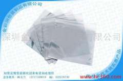 Supply Shenzhen electronic accessories packaging bags, anti-static bag Shenzhen bags manufacturers, shielding bags