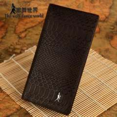 Men's fashion long paragraph wallet | card package | Leather wallet | wallet | Wolf Dance World New | Leather Wholesale