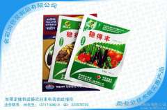 Supply of crop seeds, rice seeds bags, seed bags Shenzhen manufacturer, the company matching design bags