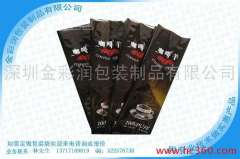 Supply Shenzhen packaging, coffee bags factory in Shenzhen bags, coffee bags