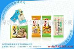 Supply Shenzhen bag food packaging plant