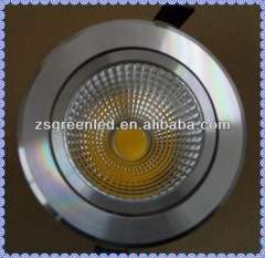 7w-24w 8inch SMD5730 led downlight 24w dimmable EPISTAR chip DOWN LIGHT frosted acrylic cover CE&ROHS
