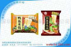Supply of instant noodles packaged convenience foods snack foods