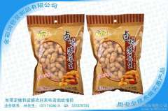 Supply Shenzhen bag of dried fruit, peanut bags, aluminum foil bags, bags of yin and yang