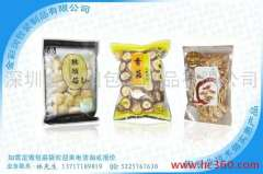 Supply Shenzhen food bags, bags of dried fruit