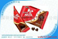Supply Shenzhen food bags, chocolate bags, plastic bags Shenzhen Shenzhen bags manufacturers, Food packaging