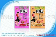 Supply multi- dried food dried fruit packaging