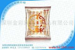 Supply multi- dried food dried fruit packing peanuts