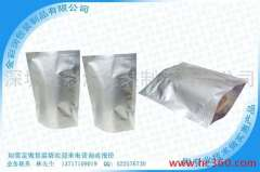 Supply aluminum standing zipper bags
