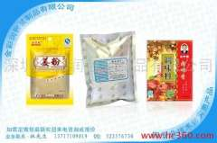 Supply Shenzhen bag food seasoning bags bags