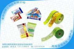 Shenzhen food bags, automatic packaging volumes film bags, plastic bag manufacturer in Shenzhen