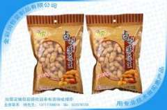 Shenzhen peanut bags, peanut bags, yin and yang bags, aluminum foil bags, food bags factory in Shenzhen City