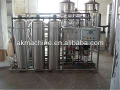 Pure Water Treatment Mahicne