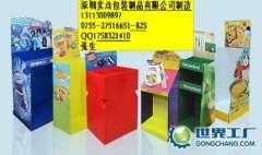 Professional design Lock boxes paper display rack, paper display plastic goods stores - selling Chin