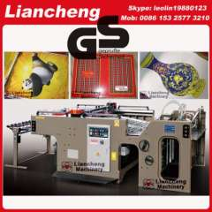 leather screen printing machine for paper productions linear touch high precision imported parts inverter control PLC