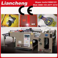 silkscreen printing machines for paper productions linear touch high precision imported parts inverter control PLC