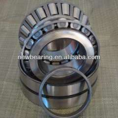 K8575\K8520CD Double Row Inch Tapered Roller Bearings