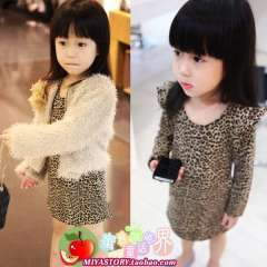 2013 autumn girls clothing slim medium-long leopard print t long-sleeve dress all-match basic shirt