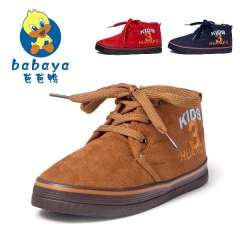 Bab duck children shoes thickening low lacing boots cotton boots child cotton-padded shoes children boots 2012 winter